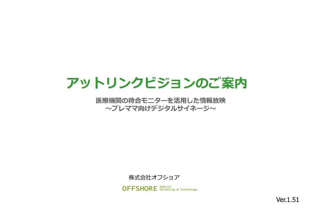 SE【ソフトウェア設計】の求人・転職情報|【リクナビ 制御系