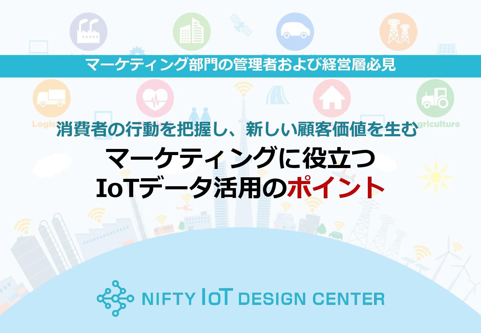 富士通クラウドテクノロジーズ株式会社
