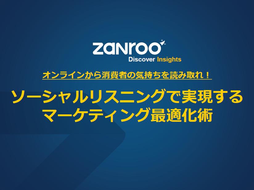 株式会社Zanroo Japan